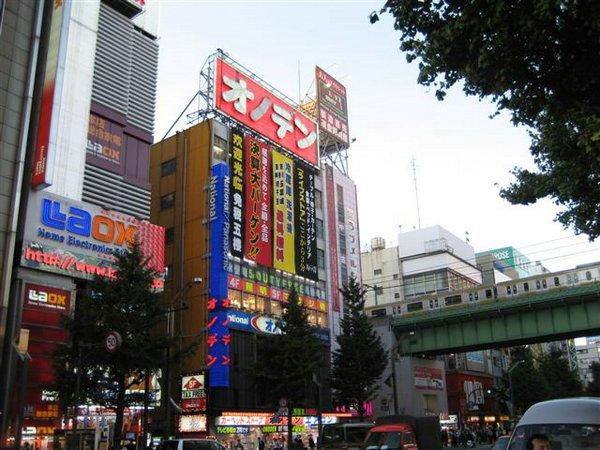 Akihabara- Electric-Town