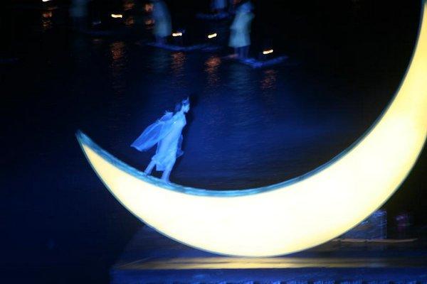 Año Nuevo Lunar