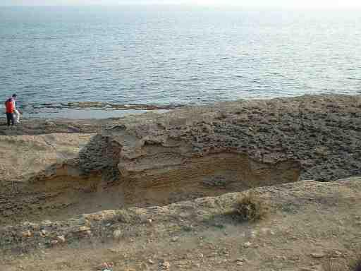 Foto: Cabo de las Huertas nº17: Rocas y mar